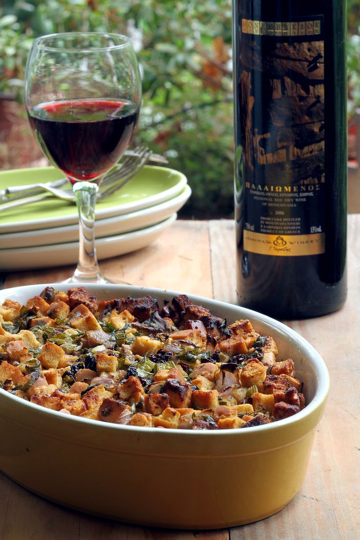 Bread Stuffing w/Figs, Olives,Nuts, Olive Oil & Ouzo
