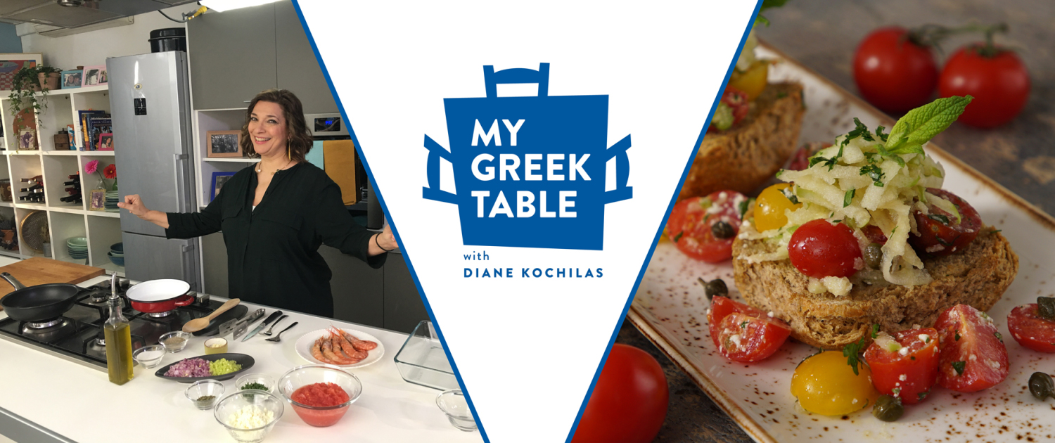 My Greek Table with Diane Kochilas